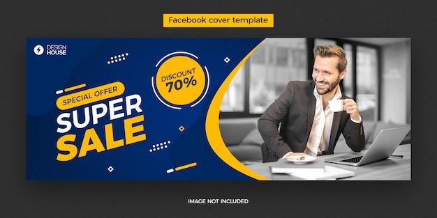 Modèle de publication de couverture facebook super vente dynamique