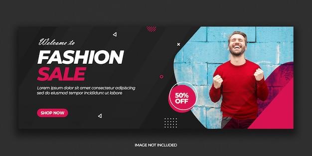 Modèle de publication de couverture facebook de vente de mode moderne psd premium