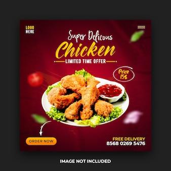 Modèle de publication de délicieux poulet sur les réseaux sociaux