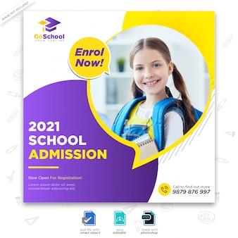 Modèle de publication ou de flyer carré pour le marketing d'admission à l'école