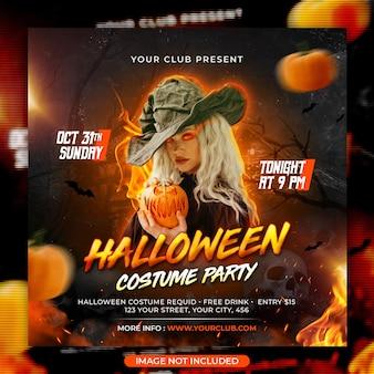 Modèle de publication et de flyer sur les réseaux sociaux pour la fête des costumes d'halloween