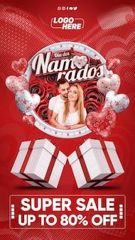 Modèle de publication histoires réseaux sociaux joyeuse saint-valentin avec jusqu'à 80 remises