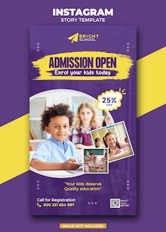 Modèle de publication instagram d'admission à l'école pour enfants