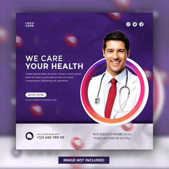 Modèle de publication instagram et de bannière de médias sociaux sur la santé médicale