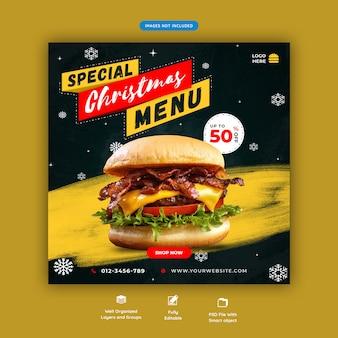 Modèle de publication instagram de bannière de nourriture de noël médias sociaux psd premium