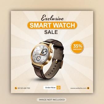 Modèle de publication instagram ou de bannière web sur les médias sociaux pour la vente de montres intelligentes