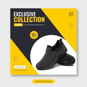 Modèle de publication instagram de chaussures de médias sociaux psd premium