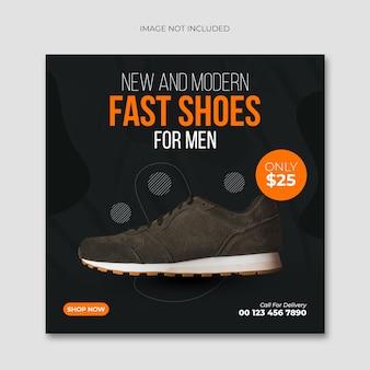 Modèle de publication instagram et de flyer carré sur les médias sociaux de chaussures
