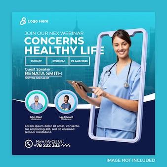 Modèle de publication instagram de médias sociaux de bannière de soins médicaux