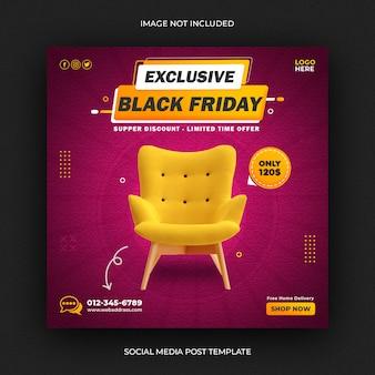 Modèle de publication instagram de médias sociaux de meubles exclusifs