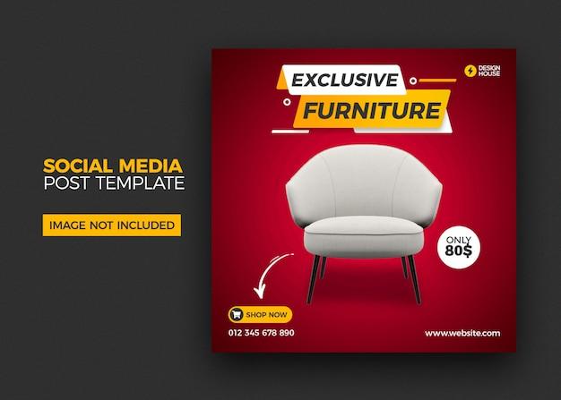 Modèle de publication instagram de médias sociaux de meubles