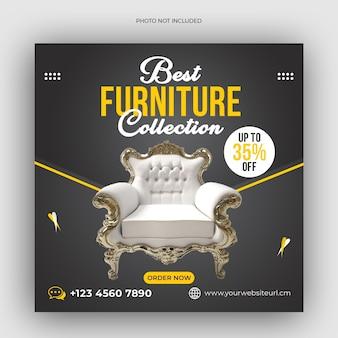 Modèle de publication instagram sur les médias sociaux de vente de meubles