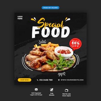 Modèle de publication instagram de menu alimentaire