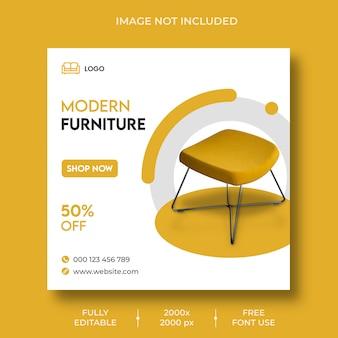 Modèle de publication instagram minimal de meubles