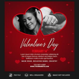 Modèle de publication instagram et modèle de bannière de la saint-valentin