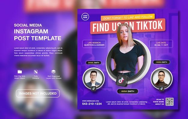 Modèle de publication instagram de promotion de la chaîne creative tiktok