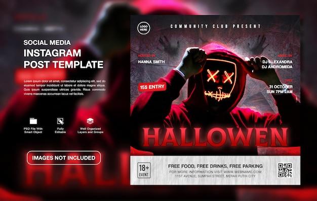 Modèle de publication instagram de promotion de fête dj hallowen créatif