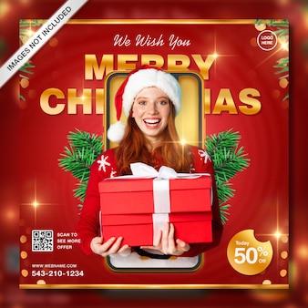 Modèle de publication instagram de promotion de vente spéciale de noël créatif