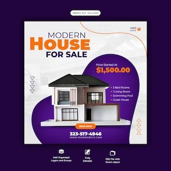 Modèle de publication instagram de propriété de maison immobilière ou de bannière de médias sociaux