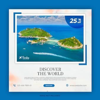 Modèle de publication instagram de vacances de vacances de voyage ou de bannière de médias sociaux