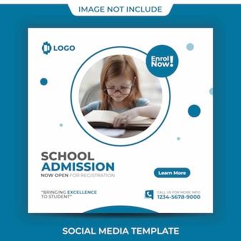 Modèle de publication sur les médias sociaux de l'académie d'admission à l'école