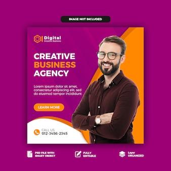 Modèle de publication de médias sociaux de l'agence de création d'entreprise