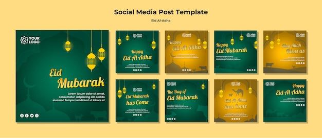 Modèle de publication sur les médias sociaux de l'aïd al adha