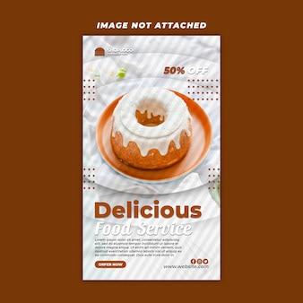 Modèle de publication de médias sociaux alimentaires premium psd