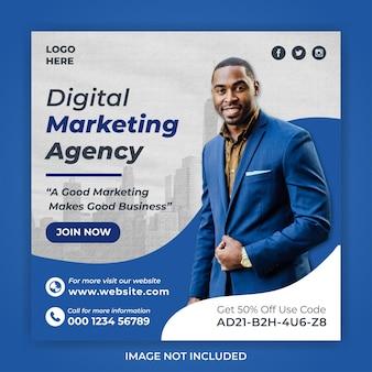 Modèle de publication de médias sociaux de bannière carrée d'agence commerciale numérique