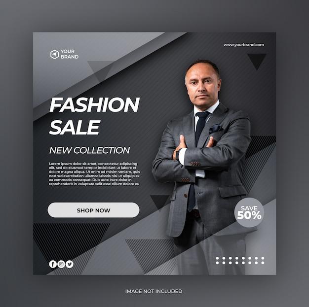 Modèle de publication de médias sociaux de bannière carrée de vente de mode