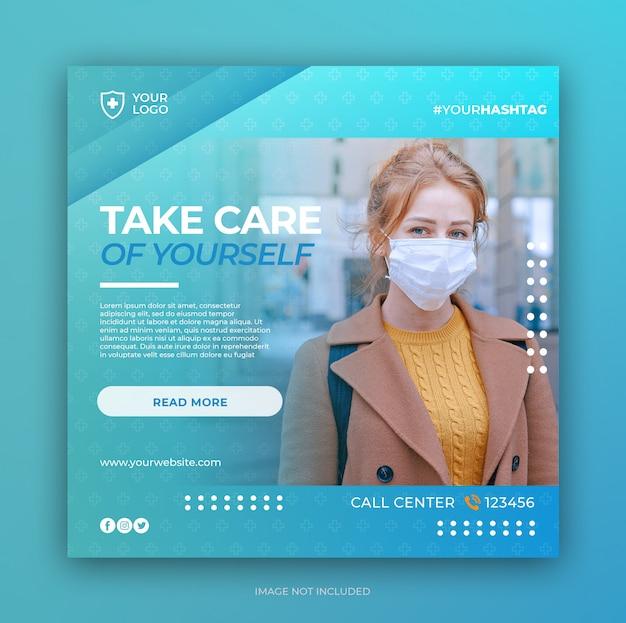 Modèle de publication de médias sociaux de bannière de prévention des virus