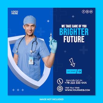 Modèle de publication sur les médias sociaux de bannière de soins médicaux