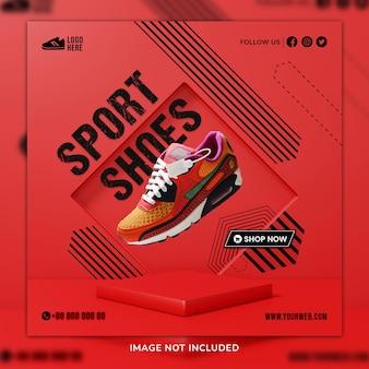 Modèle de publication de médias sociaux et de bannière web de chaussures de sport avec un arrière-plan 3d