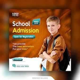 Modèle de publication sur les médias sociaux et de bannière web pour l'admission à l'école
