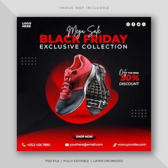 Modèle de publication sur les médias sociaux et de bannière web pour la vente de chaussures de sport du vendredi noir