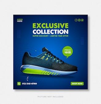 Modèle de publication sur les médias sociaux et de bannière web pour la vente de chaussures de sport