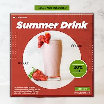 Modèle de publication de médias sociaux de boissons d'été