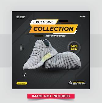 Modèle de publication sur les médias sociaux carrés de chaussures de sport