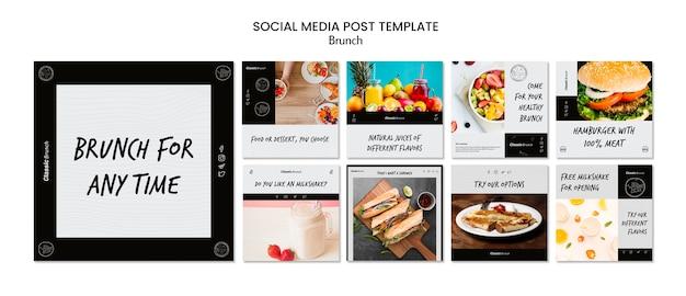 Modèle de publication de médias sociaux de concept de brunch