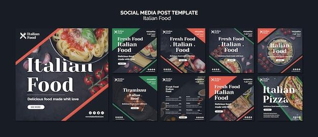 Modèle de publication de médias sociaux de concept de cuisine italienne