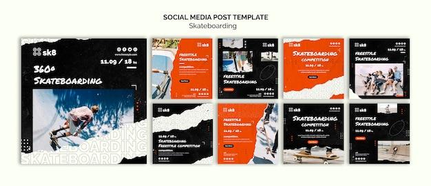Modèle de publication de médias sociaux concept skateboard