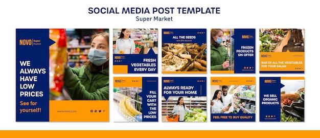 Modèle de publication de médias sociaux de concept de supermarché