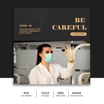 Modèle de publication de médias sociaux sur le coronavirus instagram, noir médical
