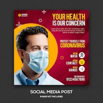 Modèle de publication de médias sociaux sur le coronavirus de la santé