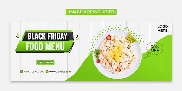 Modèle de publication sur les médias sociaux et la couverture facebook du menu alimentaire