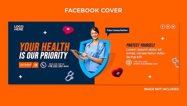 Modèle de publication sur les médias sociaux de couverture facebook de soins de santé médicaux