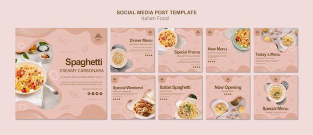 Modèle de publication de médias sociaux de cuisine italienne
