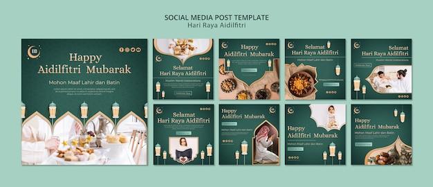 Modèle de publication sur les médias sociaux du concept hari raya aidilfitri