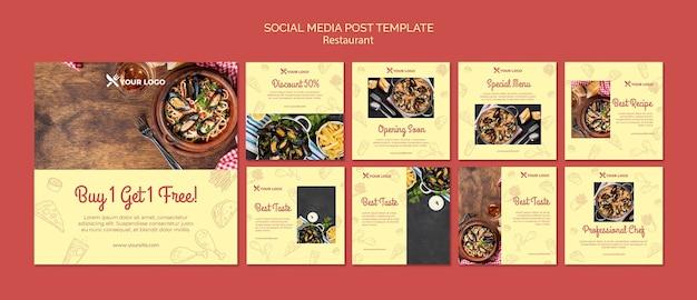 Modèle de publication de médias sociaux du menu du restaurant