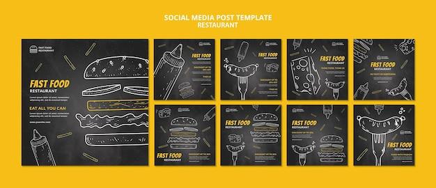 Modèle de publication sur les médias sociaux du restaurant de restauration rapide